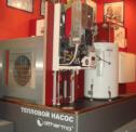 Мегадом в Одессе, где установлен тепловой насос - кондиционер