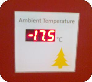 температура воздуха за окном -17,5 С, тепловой насос