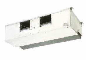 мощный канальный кондиционер-daikin-FDQ-B внешний вид
