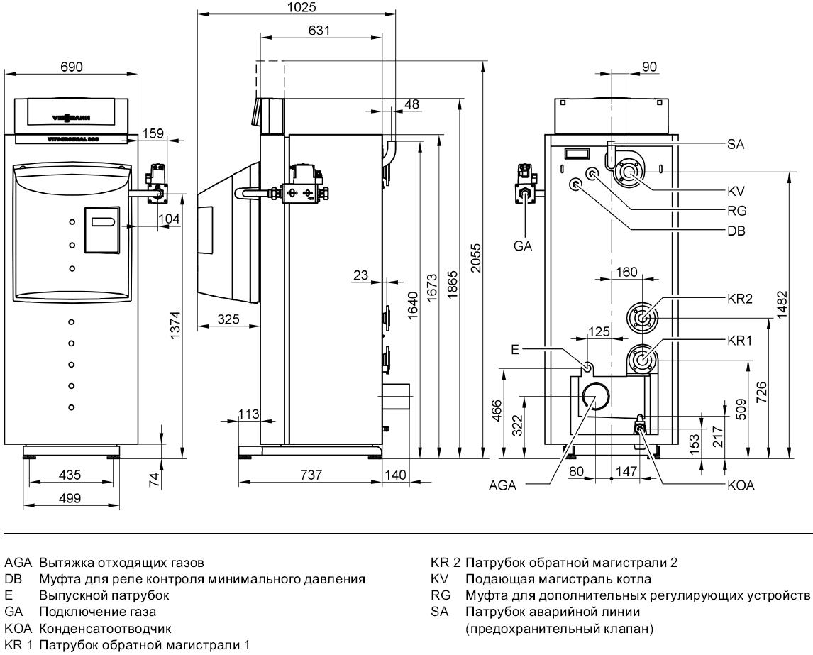 Чертёж конденсационного газового котла  vitocrossall 300