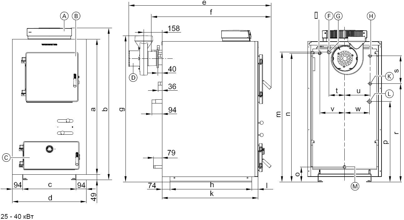 Пример чертежа пиролизного котла на 40кВт.