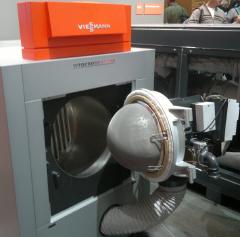 Экономичная Модулируемая горелка Matrix газового котла Vitocrossal 200 фото внешний вид