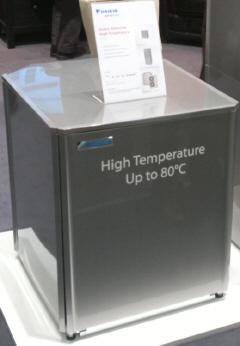 тепловой насос для высокотемпературных систем отопления нагрев воды до 80 С