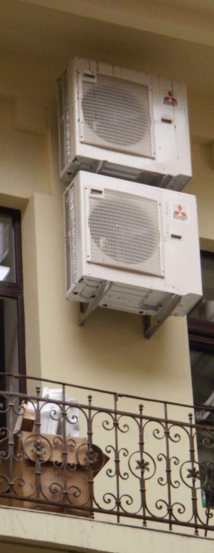 кондиционер мультисплит для отопления дома в одессе