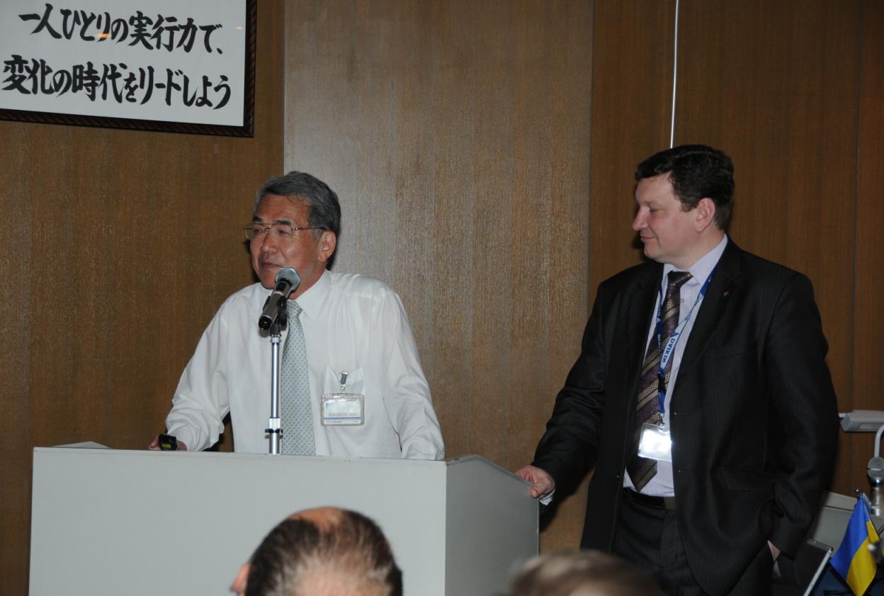 конференция Daikin в Kanaoka представитель московского офиса