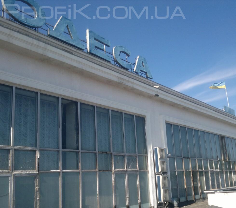 установка кондиционеров в залы ожидания в Одессе аэропорт