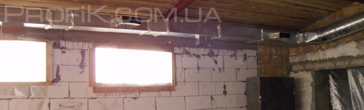 вентиляция гаража в Одессе